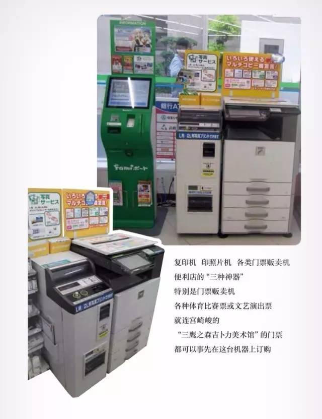 海外观察|「解析」日本超市的细节服务!