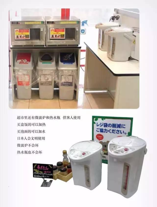 走进超市,看看日本的服务有多么细致 第8张