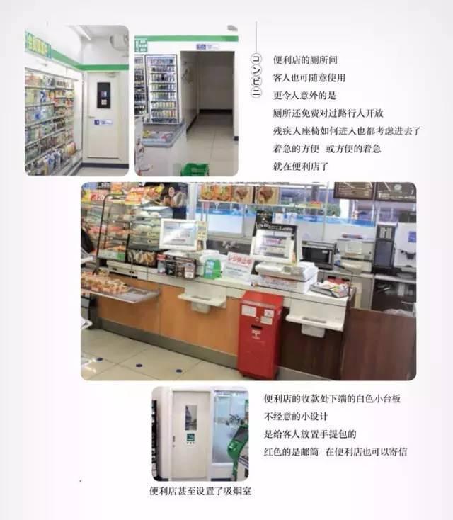 走进超市,看看日本的服务有多么细致 第12张