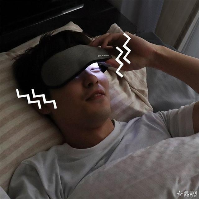 """日本THANKO推出""""闹钟""""眼罩:闪光+震动来唤醒你的眼罩闹钟"""